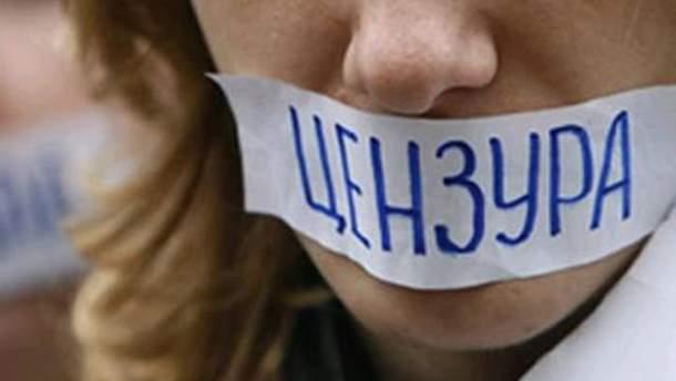 В Крыму блокируют украинские СМИ