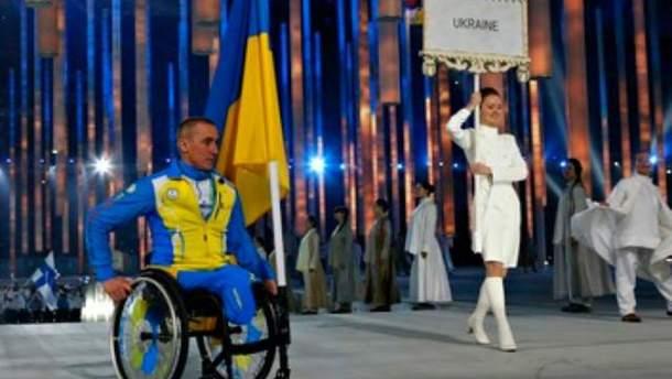 Український паралімпієць