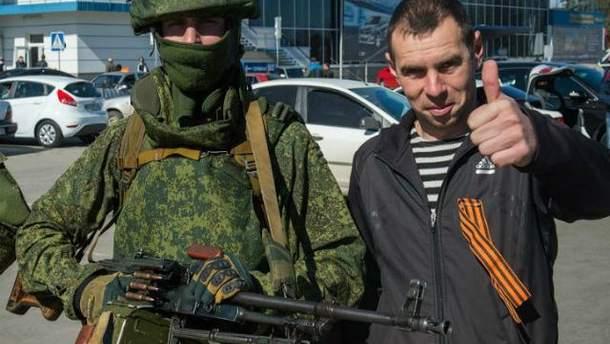 Самооборона Крима