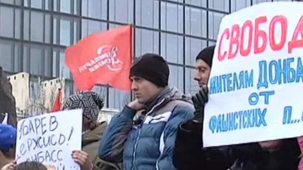Проросійський протест у Донецьку