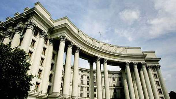 МЗС Украины