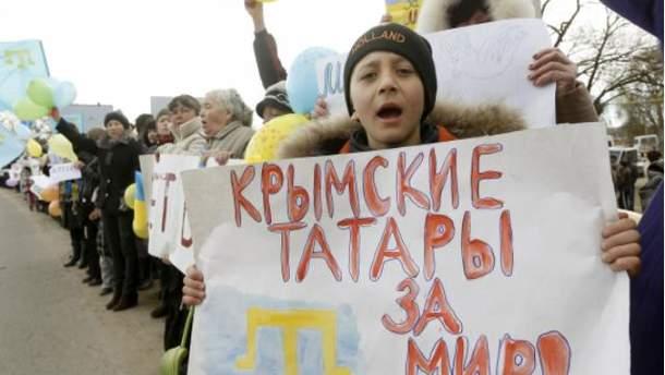 Протест в Крыму