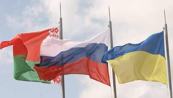Україна-Росія-Білорусь