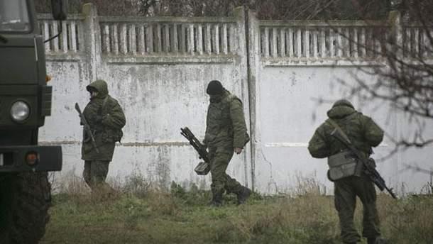 """Самооборона Криму"""