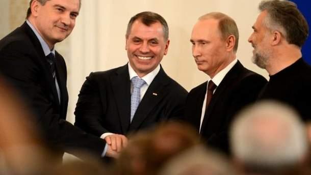 Подписание договора при присоединения Крыма