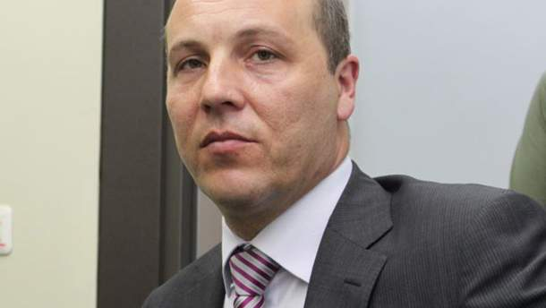 Андрей Парубий