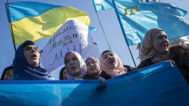 Акция крымских татар