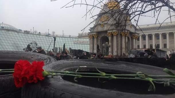 Цветы на Майдане