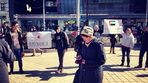 Флешмоб в Харькове