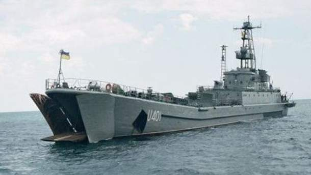 Десантний корабель