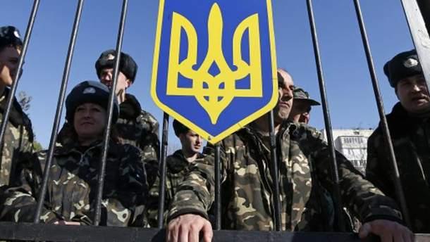 Украинские военные в Крыму