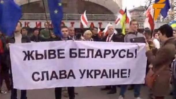 День Волі в Білорусі
