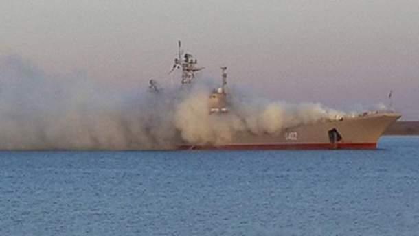 РФ захватывает украинские корабли