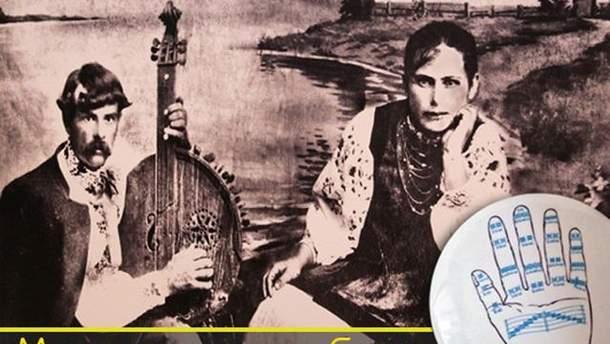 COLTA.RU створило інтернет-збірку української музики
