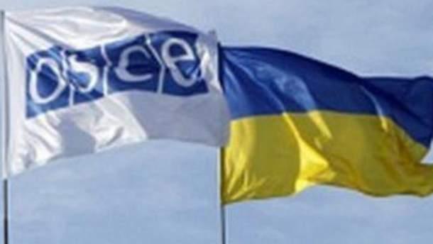Прапори ОБСЄ та України