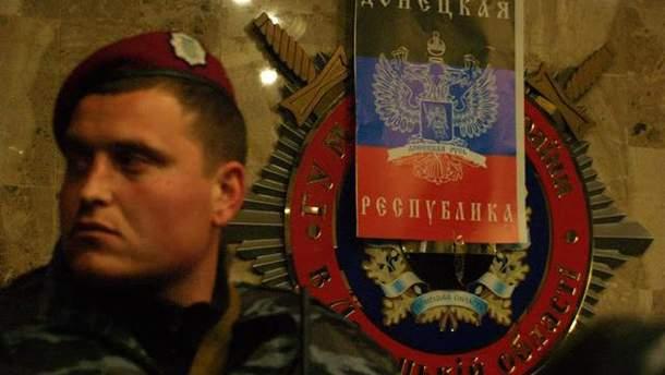 ГУ МВС України в Донецькій області