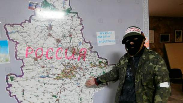 Донецкий сепаратист