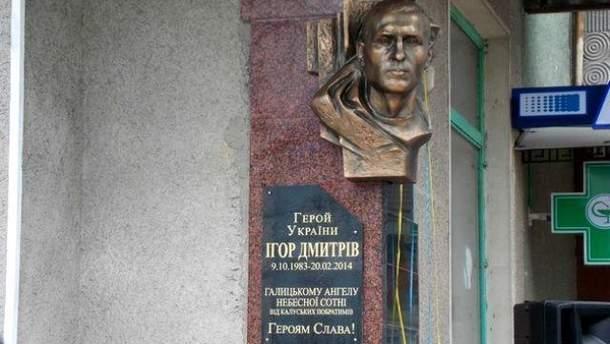 Барельєф Ігоря Дмитріва