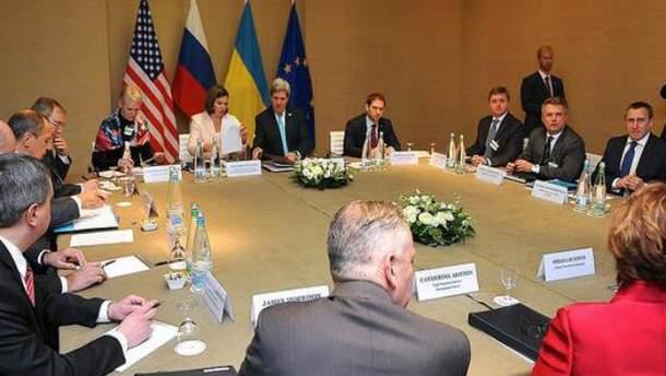 Переговори у Женеві