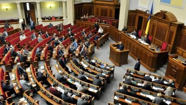 Рада начала заседания. В зале - 274 депутатов (Прямая трансляция)