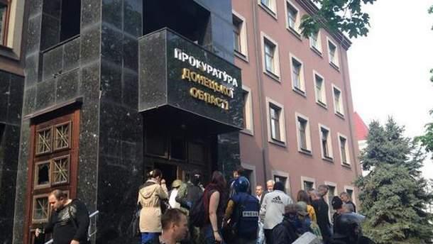 Під Донецькою прокуратурою