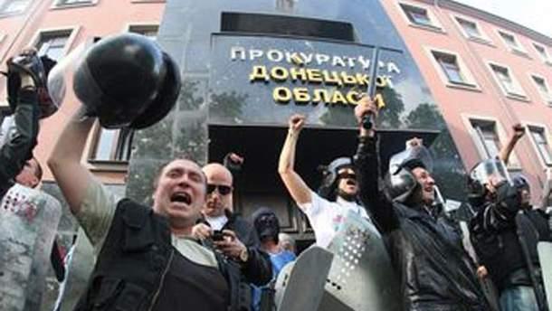 Захват прокуратуры Донецкой области