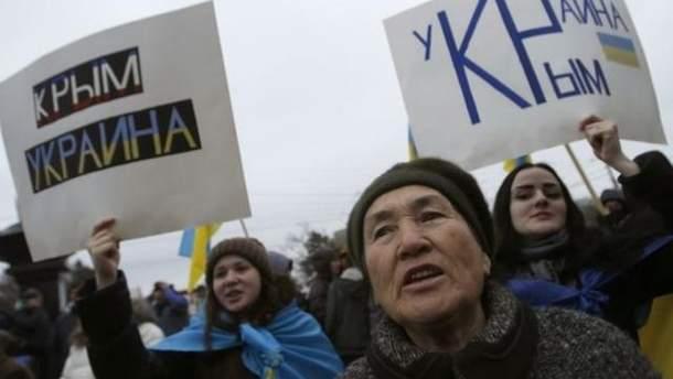 Мітинг у Криму