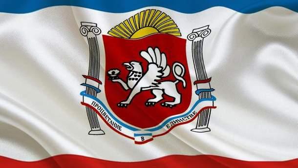 Герб і прапор Криму