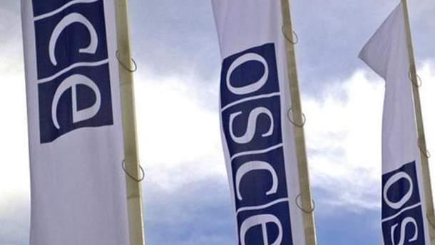 Прапори ОБСЄ