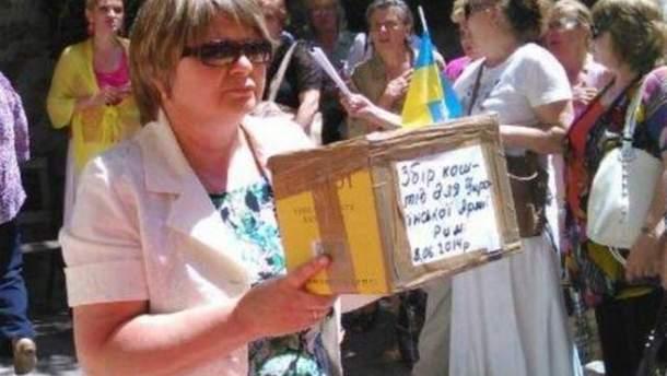 Українці Італії збирають кошти для армії