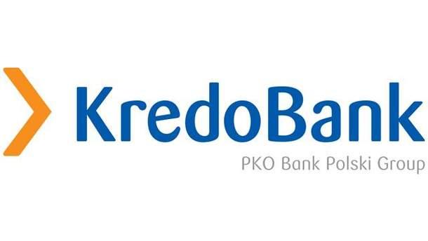 """""""Кредобанк"""" предлагает гибкие онлайн-депозиты с минимальным сроком оформления"""