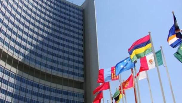 Прапори країн-членів ООН