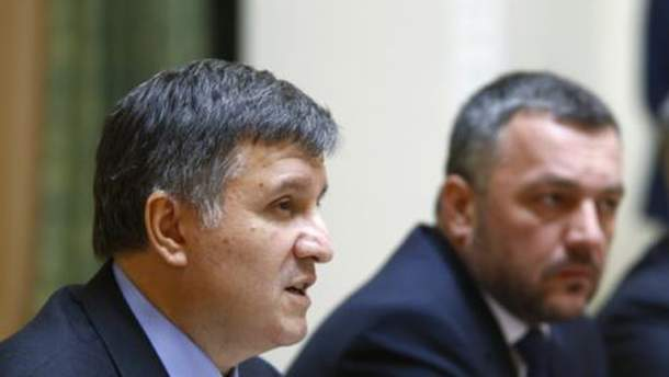 Арсен Аваков и Олег Махницкий