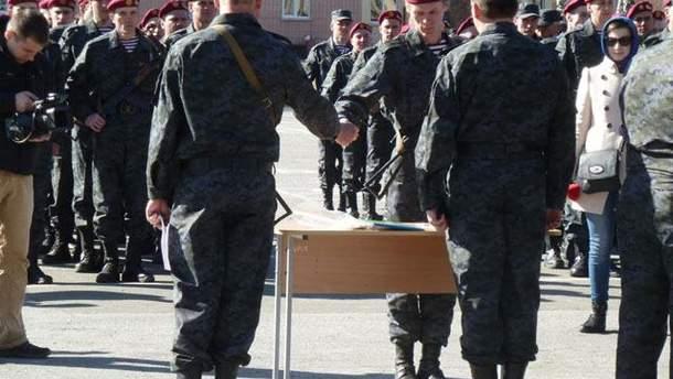 Солдати Нацгвардії