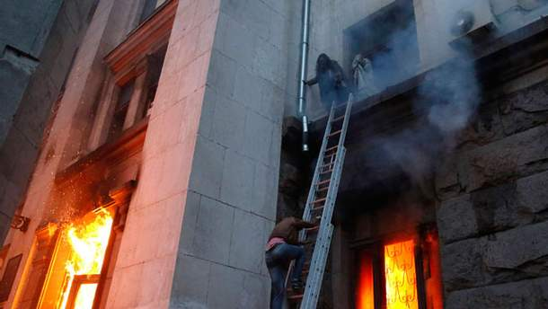 Пожар в Доме профсоюзов 2 мая