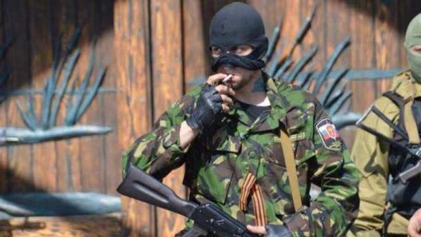 Озброєні терористи