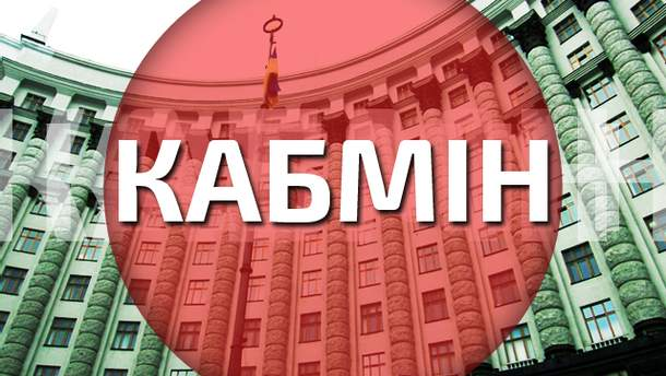 Украина подготовит ответ, если Россия нарушит соглашение о ЗСТ в рамках СНГ, — Яценюк