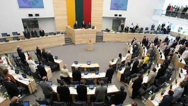 Литовський парламент