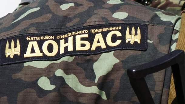 """Боєць батальйону """"Донбас"""""""