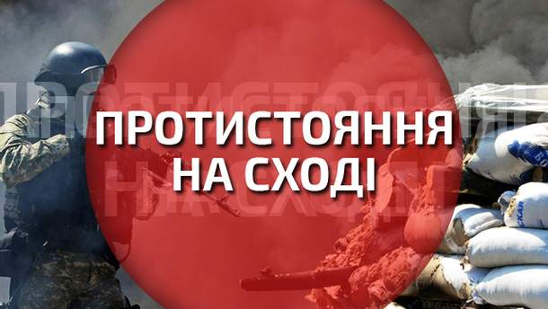 Террористы обстреливали жилые кварталы Червонопартизанска