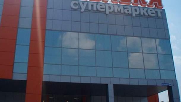 Луганский супермаркет