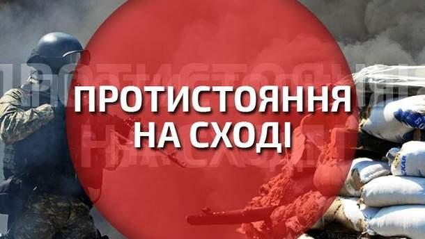 """Терористи з мінометів і """"Градів"""" обстрілюють позиції сил АТО"""