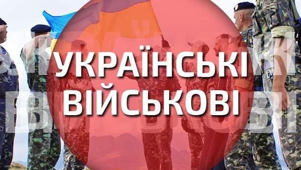 Украинские бойцы штурмуют Первомайск