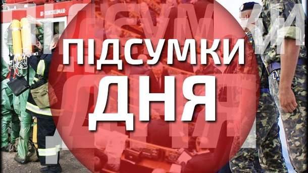 Убийство мэра Кременчуга, покушение на мэра Львова, обстрелы позиций сил АТО, — события 26 июля