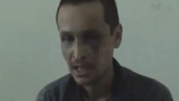Российский террорист