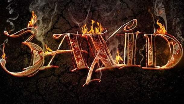 Лого фестивалю ЗАХІД