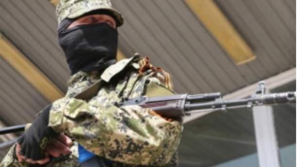 Вооруженные террористы
