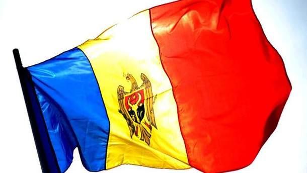 Прапор Молдови