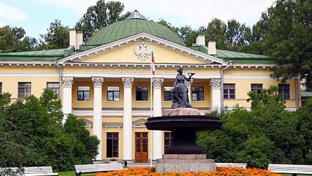 Військово-медична академія ім. Кірова.