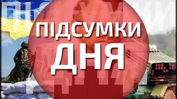 Головне за 29 серпня:Уряд пропонує відмовитися від позаблокового статусу, МВФ дав Україні кредит